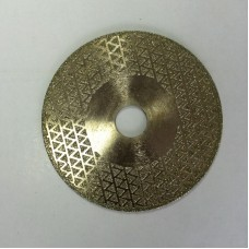 125mm EletroPlated Cutting/Grinding Blade